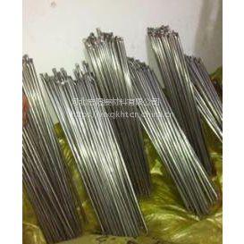 YZ707铸造碳化钨合金气焊条 YZ707管状气焊条 生产厂家