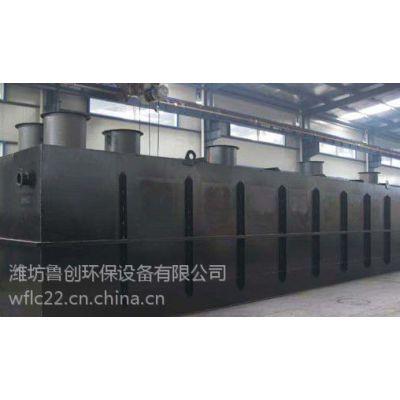 潍坊接触氧化一体化污水处理设备工艺鲁创