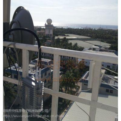 20公里无线联网微波传输