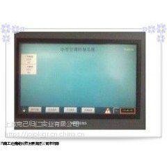 上海汕容西门子QAX160触控屏型