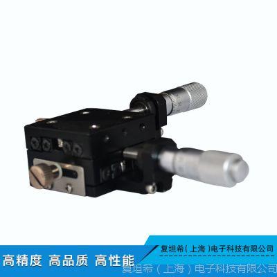 一轴平移台40*40精密微调平台 手动位移台 钢丝滚珠导轨