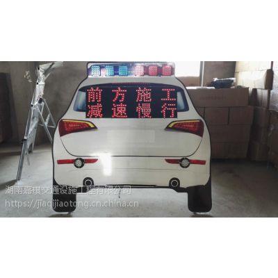供应永顺通gbi-140726奥迪车尾图案太阳能仿真警车湖南永顺专款设计
