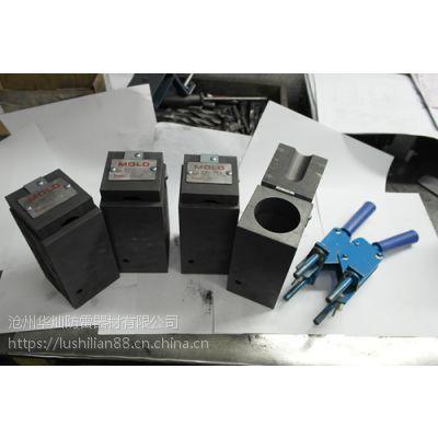 陕西西安华灿放热焊接模具厂家生产华灿放热焊接模具