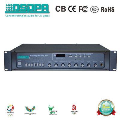 DSPPA迪士普MP2412带MP3/收音/前置/6分区的广播功放带USB/SD插口
