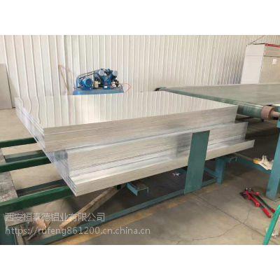 西安6mm铝板现货报价厂家批发