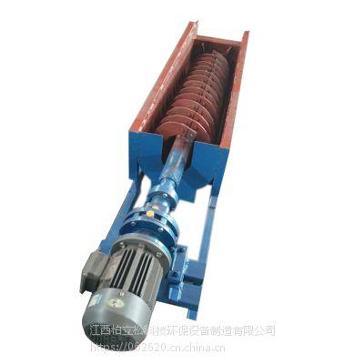 工厂直销 无代理商赚差价粉末、矿物给料设备柏立松/bolisong螺旋给料机GX-300螺旋进料机