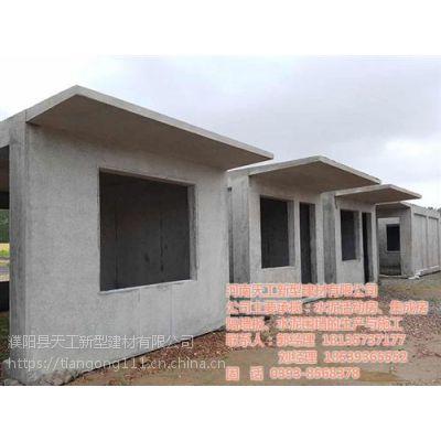 天工建材(在线咨询),濮阳活动房,水泥活动房施工