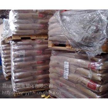 防火PBT SK645FR 深圳杜邦 江苏一级代理