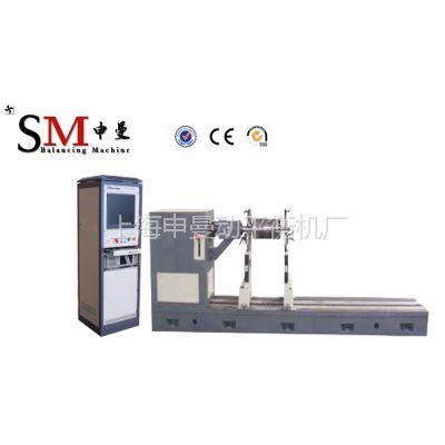 上海申曼万向节传动SB-5T(100KG)卧式平衡机