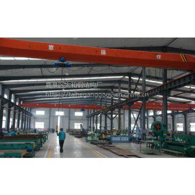 石家庄制作安装钢结构工程的厂家