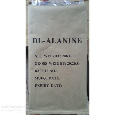 安徽定制生产化工包装袋,通用包装.质量上乘,是您上佳选择