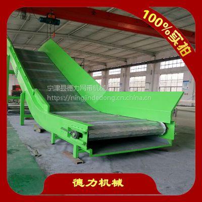 编织袋链板输送机齿型挡板输送带非标定制链板流水线