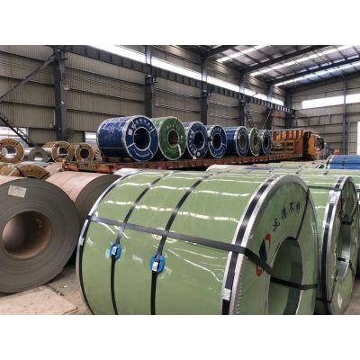 供应宝钢不锈钢板 优质保证 价格优惠