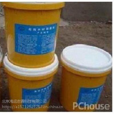 北京鸿运CCA木材防腐剂