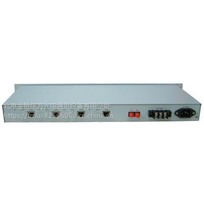 FMUX FM-PDH-120光端机 4E1光端机 PDH光端机 SDH光端机