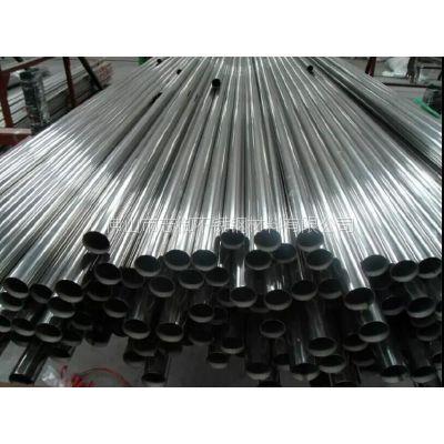 316不锈钢无缝管直径325*6*8*10*12工业面