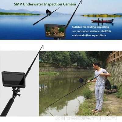 可定制 5百万像素带伸缩杆数字高清便携式水下养殖专用检测设备