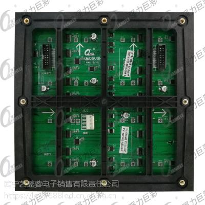 青海西宁艺盛蓉Q6-Pro户外LED显示器彩屏厂家价格