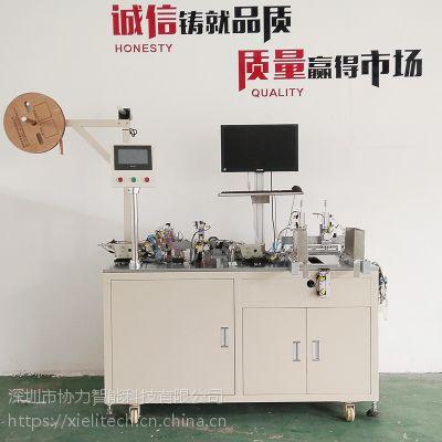 SATA连接器插针装后塞自动检测吸塑盘包装全自动装配机 协力智能非标设备