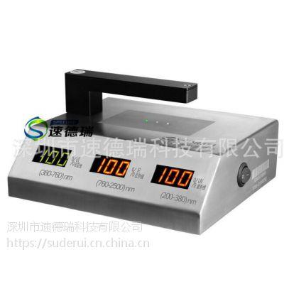 眼镜透过率测试仪 SDR851 眼镜防紫外线检测仪