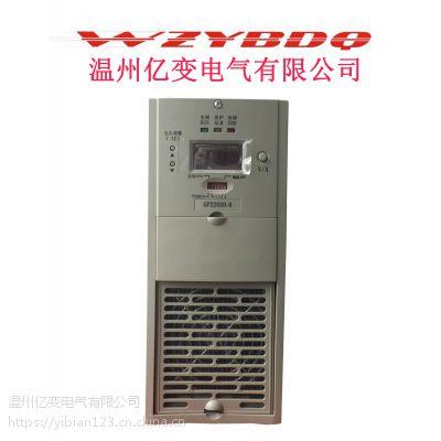 高频数字显示模块GF22010-9交流380V直流220V充电电源