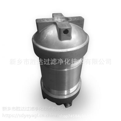 SDNF型液压管路过滤器,胜达液压管路过滤器油除杂质,高效精密,节能环保