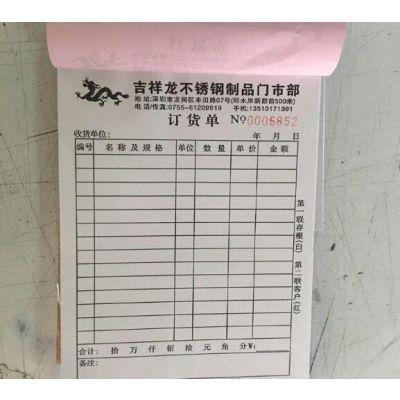 舟山来访人员登记本制作|舟山访客登记表定做公司|理发外来客登记册印刷