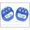 华伟远航HWSBW系列温度变送器模块供应