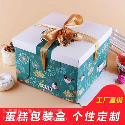定做蛋糕盒4寸6寸8寸10寸开窗慕斯盒手提芝士烘培包装生日蛋糕盒