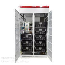 ANAPF系列有源电力滤波器并联在含谐波负载的低压配电系统