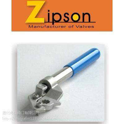 台湾ZIPSON不锈钢法兰球阀 ZIPSON法兰球阀 台湾不锈钢球阀