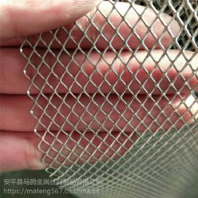 安平县不锈钢钢板网厂 不锈钢小孔钢板网厂 菱型 现货