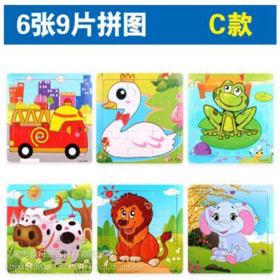 幼儿早教木质拼图9片动漫卡通儿童智力开发木制玩具地摊货源批发