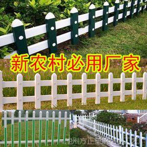 安徽PVC草坪护栏 PVC围墙护栏 PVC绿化带隔离护栏 塑钢栏杆