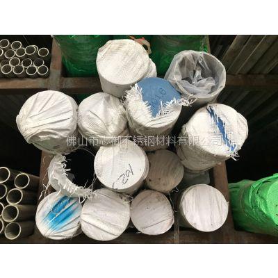 增城304卫生级不锈钢管厂家直销 DN125*2 卫生级快装