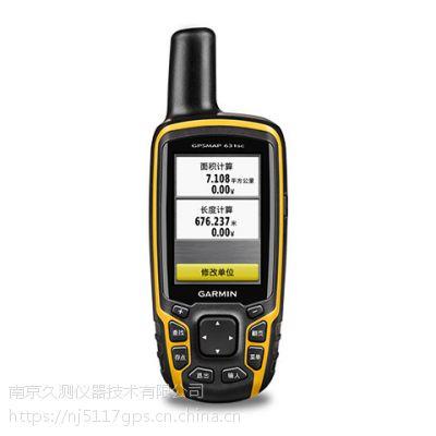 供应北斗手持机佳明GPSMAP631SC