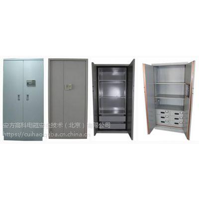 磁屏蔽柜 涉密载体磁介质保密柜 安方高科直销