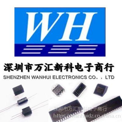 原装进口MAC97A8 97A8 NXP TO-92 双向可控硅 晶体管三极管