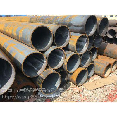 20号精密钢管 大小口径45#碳钢厚壁无缝空心圆管A3铁管