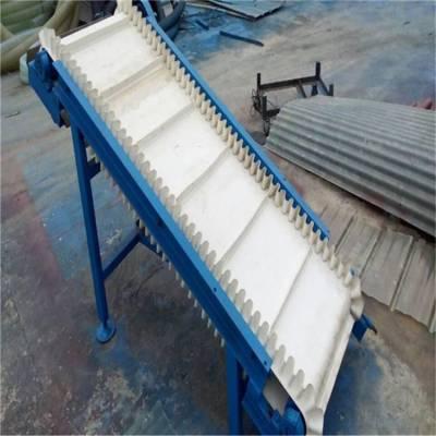 直销自动升降皮带机专业生产 流水线定制