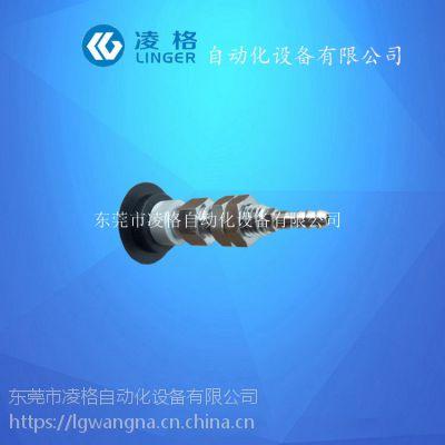 妙德真空吸盘机械手配件PATK-30-N气动元件30mm真空吸盘特价