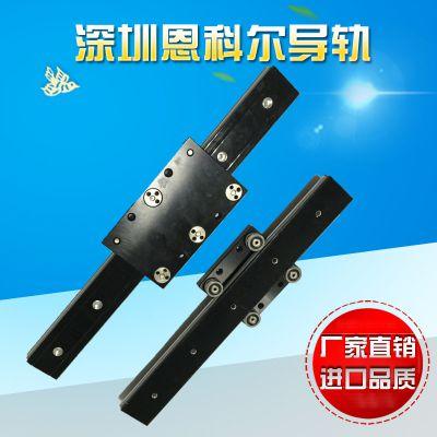 超薄家具路轨滑块OLGB35-4滚轮导轨,35MM宽外滑抽屉机械轨道