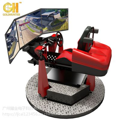 休闲娱乐VR设备广州猎金赛车速度与激情