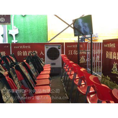 租卖户外移动空调,降温活动专款,常州南京苏州热租