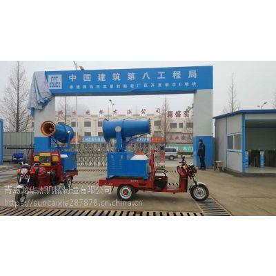 滨州风送式雾炮机|华杰牌QLH-20工地除尘设备|行业标准