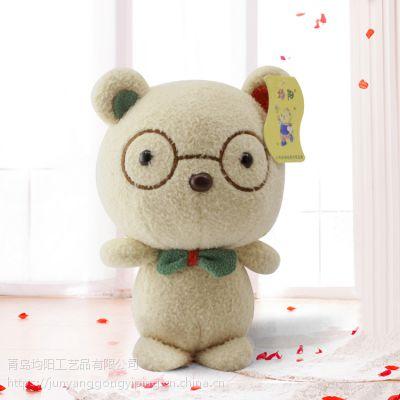 均阳新款 赛乐绒创意毛绒玩具圈圈熊 女生生日礼物 7寸娃娃机公仔批发