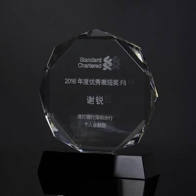 上海嘉年华奖杯,十周年晚会奖杯,品牌合作答谢会奖品,专注品质体验