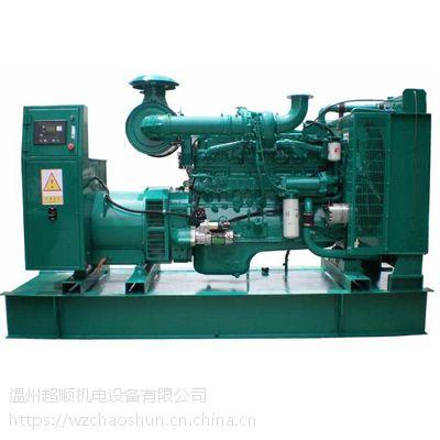 温州220KW康明斯发电机配静音箱厂家直销柴油发电机自动化控制