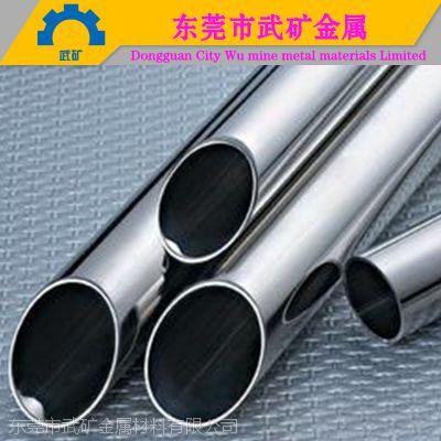 供应个大精品无缝管 装饰管 304L不锈钢精密管 毛细管厂家