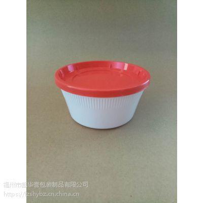 【味千拉面】一次性塑料小汤碗360ML +120红盖 PP圆碗 可订制LOGO